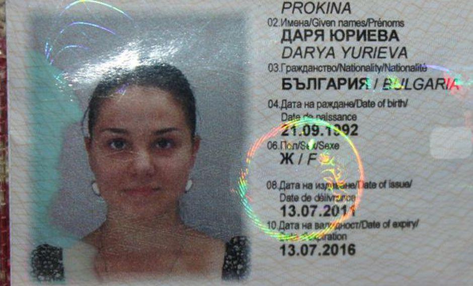 Pasaporte de Darya Yurieva (Foto: DNA India)