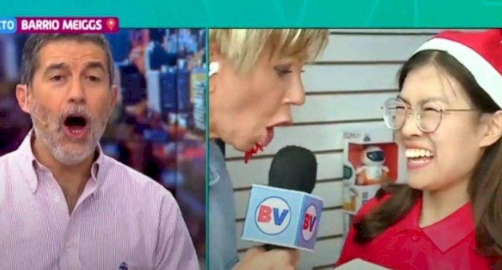 Canal 13 de Chile