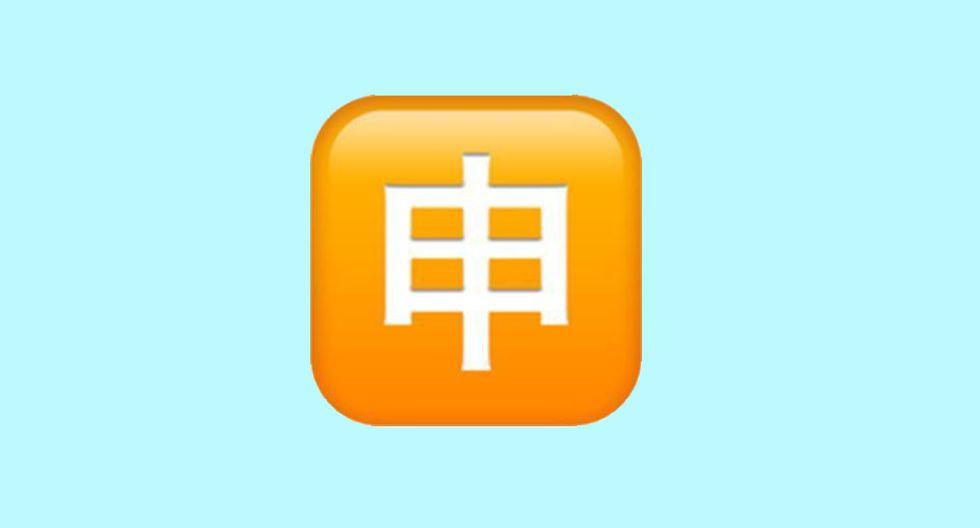 ¿Quieres saber qué significa cada uno de los emojis japoneses que hay en WhatsApp? Te quedarás asombrado. (Foto: Captura)